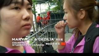 Return to editingThe Amazing Race - China Rush S2 Ep 07