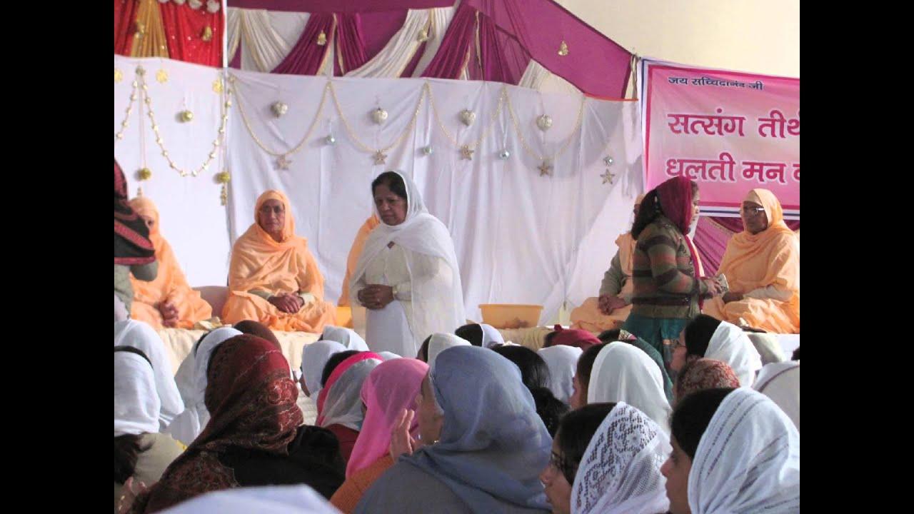 30th Annual Sant Samelan and Bhandara by Shri Anandpur Satsangh Ashram  Rajpura Town