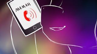 Алло, мам? Я буду В ХЛАМ! | Original meme