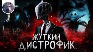 """Обзор фильма """"Слендермен"""" Жуткий дистрофик"""