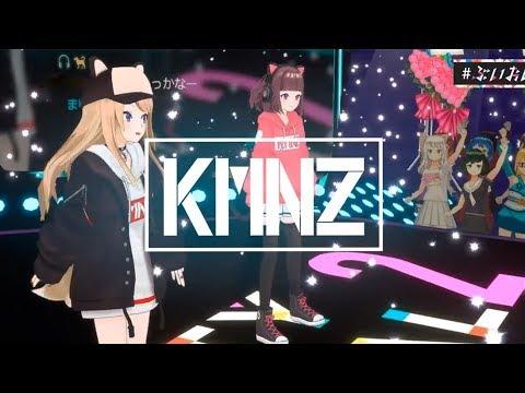 愛のしるし - PUFFY(Cover) / KMNZ