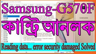 solved)-reading-data-from-phone-error-z3x-(unlock-2016-model