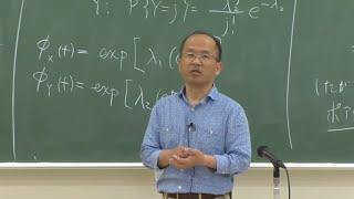 確率論_Chapter4_確率変数の独立性(4.3‐4.4)