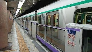 【ドア再開閉】メトロ半蔵門線永田町駅ホームドア