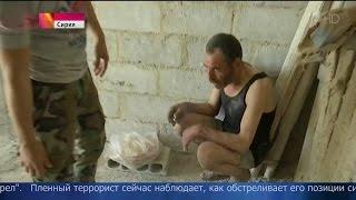 Взяли в плен полевого  командира головорезов ИГИЛ