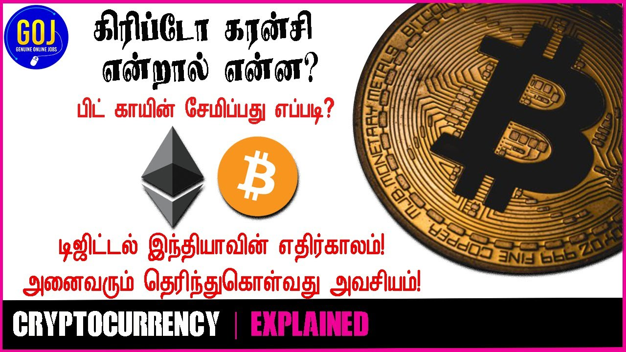how to earn bitcoins in india