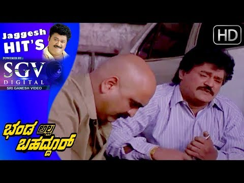 Jaggesh Movies - Sihi kahi chandru gets confused comedy scenes | Bhanda Alla Bhahaddur Kannada Movie
