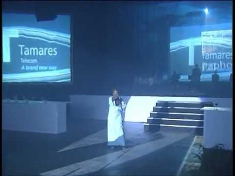 Tamares Telecom Launch Event - Closing.wmv