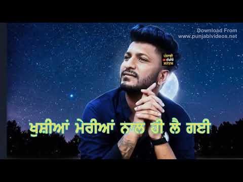 Akhiya Nu Jagrate Degi Khushiya Meria Nal Hi Le Gyi G Khan