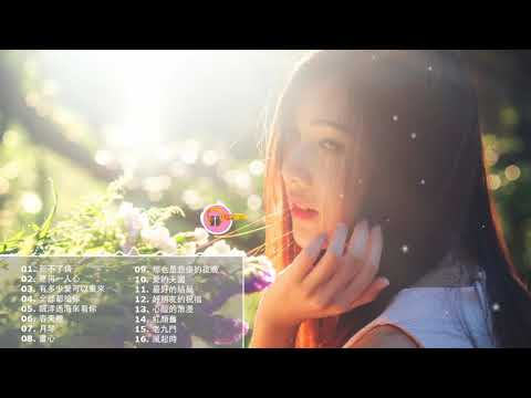 Best of Chinese Piano Songs Playlist 1 Beautiful Relaxing Piano Covers Collection