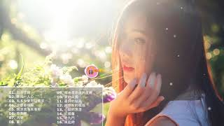 [ Best of Chinese Piano Songs Playlist 1] Beautiful Relaxing Piano Covers Collection