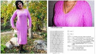 Элегантное женское платье с рельефным узором спицами. А relief pattern spokes Spring Dress