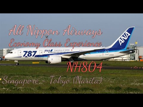 All Nippon Airways B787 Economy Class Experience: NH804 Singapore to Tokyo (Narita)