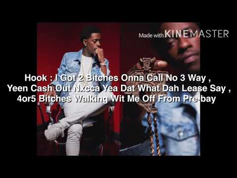 Rich Homie Quan - Replay Lyrics