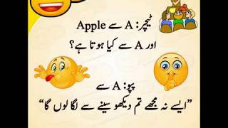Best of Funny picture Videos Collection lateefay jokes in urdu hindi jokes #TrendingPk