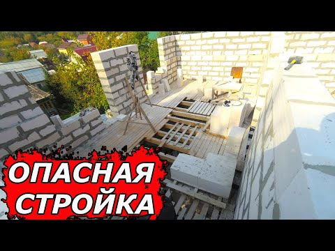 CONSTRUCTION OF 2 FLOORS OWN HANDS FROM THE GAS BLOCK. 7 series.
