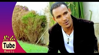 Ayalew Nigussie - Dinget Metashibign - [Ethiopian Music Video 2015] - DireTube