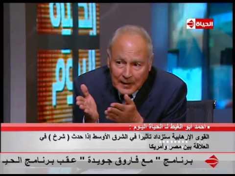 الحياة اليوم - لقاء أحمد أبوالغيط وزير الخارجية الأسبق وكواليس العمل السياسي