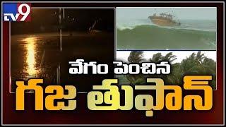 Cyclone Gaja to hit coastal Tamil Nadu's Nagapattinam tonight - TV9