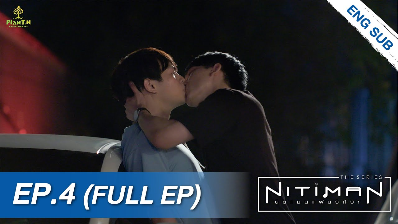 Download Nitiman The Series นิติแมนแฟนวิศวะ | EP.4 (FULL EP) | ENG SUB