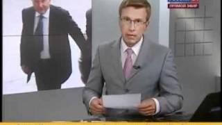 Смотреть видео Мэр Москвы Юрий Лужков отправлен в отставку онлайн