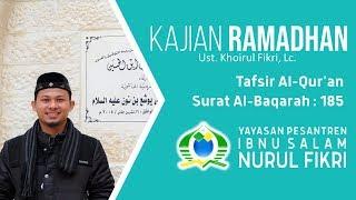KURMA | Kajian Ramadhan (Ust. Khoirul Fikri) - Tafsir Al-Qur'an, Surat Al-Baqarah : 185