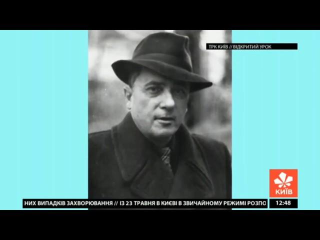 11 клас. Історія України. Повоєнна відбудова 1945-1950