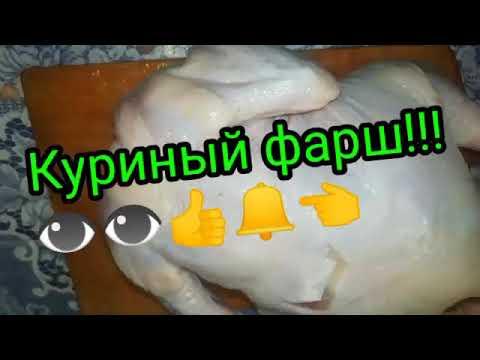 Куриный фарш!!! Кубань Выселки ТВ.