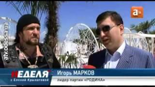 «Ночные волки» — легендарные байкеры в Одессе