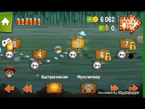 Играем в охота на крокодилов часть 2