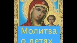 видео 5 молитв на экзамены: каким святым молиться для успешной сдачи экзамена