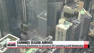 Samsung Electronics to announce Q1 operating profit Wednesday   삼성전자 주중 실적발표…스마트