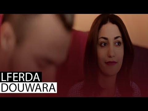 LFERDA  Douwara [Clip Official Video]
