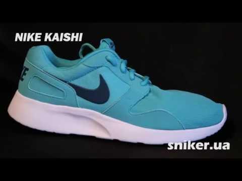 Посылка из Китая за 4 500 РУБЛЕЙ! Кроссовки Nike! Оригинальные?из YouTube · С высокой четкостью · Длительность: 6 мин47 с  · Просмотры: более 143.000 · отправлено: 23.03.2017 · кем отправлено: РОМАНЫЧ