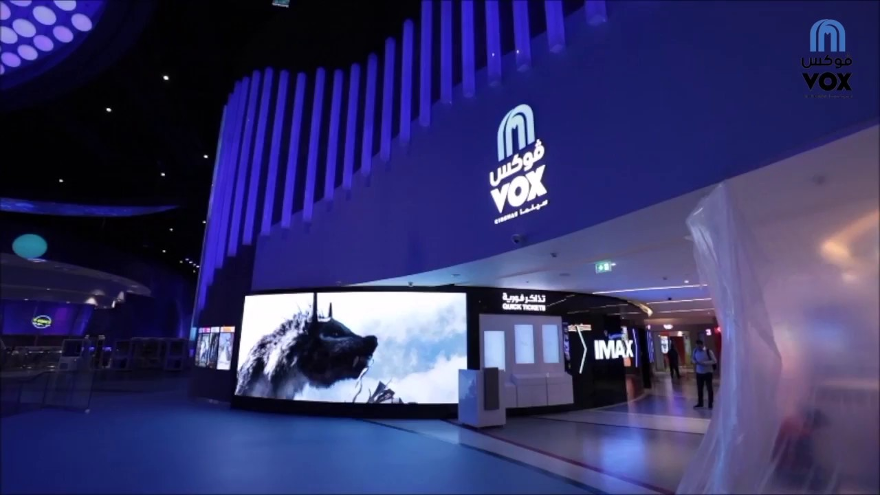 Vox Cinemas Riyadh Park Mall Ksa Walk Through Youtube