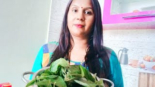 How To Cut Spinach(Chaulai) in food processor   Usha food processor#shorts
