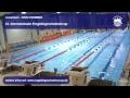 22. Internationaler Erzgebirgsschwimmcup | Tag 2
