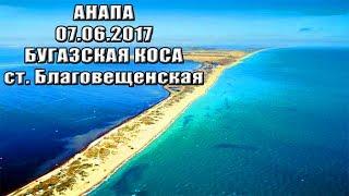 видео Отдых в станице Благовещенской