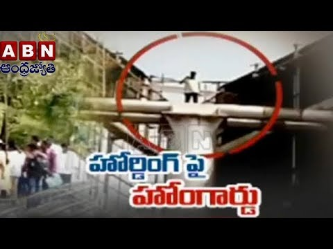 Ex home guards protest in khairatabad   Hyderabad   Updates