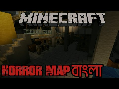 Minecraft Horror Map Bangla | Asbond Gaming |