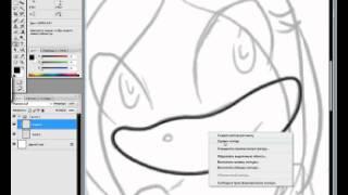 Рисуем пером в CS3