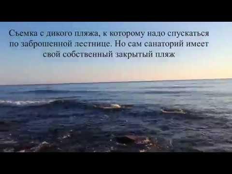 Отдых в санатории МВД России