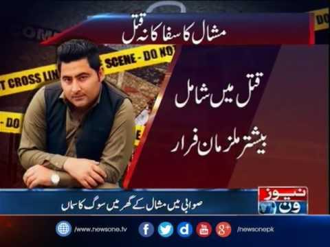 Mardan lynching: Father says Mashal Khan was a true follower of Islam