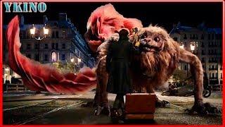🎥 Фантастические Твари 2: Преступления Грин-де-Вальда — Русский трейлер (2018)
