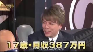 テリー伊藤のマル金ライダー8  第19回放送 ゲストしんえもん。さん