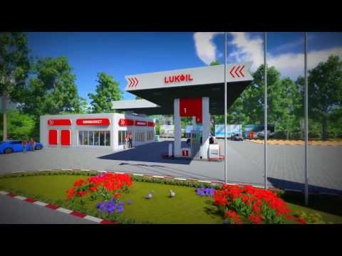 Fueling Station LUKOIL