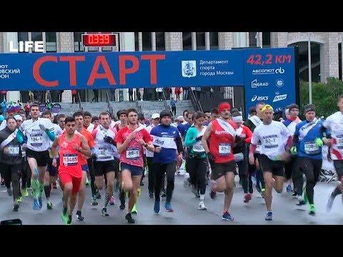 Московский марафон установил рекорд