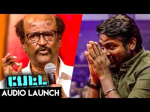 Vijay Sethupathi-  Rajinikanth - Petta Audio Launch