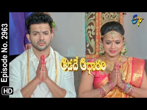 Aadade Aadharam | 12th January 2019   | Full Episode No 2963 | ETV Telugu