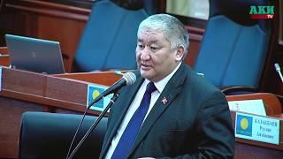 Бабанов. ЖК обсуждает, заслушать ли ГКНБ и Генпрокуратуру
